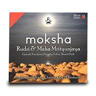 Moksha rudri and maha mrityunjaya - Set of 2 CD pack