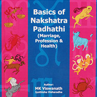 Basics of Nakshatra Padhathi