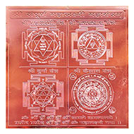 Shree Sampoorna Mahalaxmi Maha Yantram - Copper - 9 inches