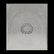 Kuber Yantra in brass with silver polish - 6 inches