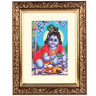Bal Krishna  Frame
