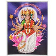 Goddess Gayatri Photo - Large