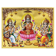 Ganesh Laxmi Saraswati Photo - Large - Design I