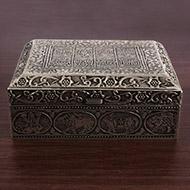Pure Silver Treasure Box
