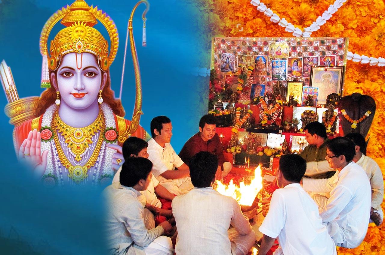 Shree Ram Puja Mantra Japa and Yajna