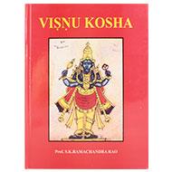 Vishnu Kosha