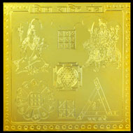 Shiv Shakti Shree Yantra - 5 Inches
