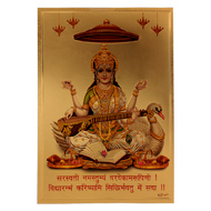 Goddess Saraswati with Swan Photo in Golden Sheet - Large
