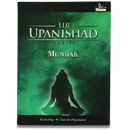 Mundak Upanishad - Pt. Ganesh Vidyalankar