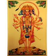 Punchmukhi Hanuman Photo in Golden Sheet - Large