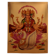 Punchmukhi Gayatri Photo in Golden Sheet - Large