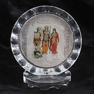 Ram Parivar Silver Frame
