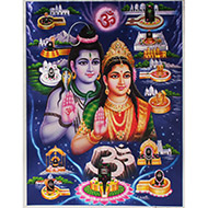Dwadash Jyotirlinga Photo - Large - Design I