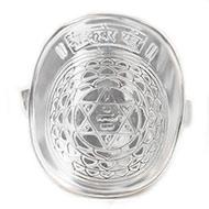 Shree Kuber Yantra Ring in Silver