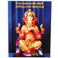 Ganeshji Glittering Photo - I