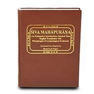 Siva Mahapurana - 3 volume set