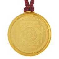 Mahalakshmi Yantra Locket - Gold Plated