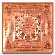 Siddh Meru Mahalaxmi Yantra on Lotus