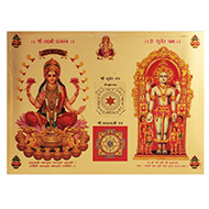 Kuber Lakshmi with Yantra Photo in Golden Sheet - Large