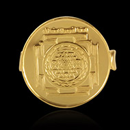 Shree Yantra Ring in Gold