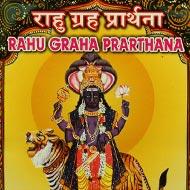 Rahu Graha Prarthana