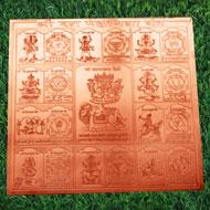 Shree Dus Mahavidya Maha Yantra - Copper - 9 inches