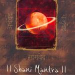 Shani Mantra DVD