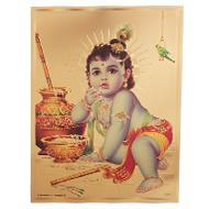 Nand Gopal Photo in Golden Sheet - Large