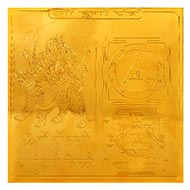 Shree Durga yantra - 9 inches