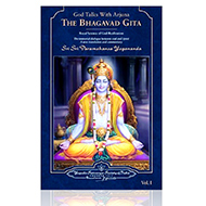 God Talks With Arjuna -  The Bhagavad Gita - 2 Volumes