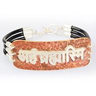 Aham Brahmasmi Bracelet