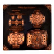 Shree Sampoorna Vashikaran Maha yantra in Copper - Antique finish - 9 inches