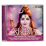 SHIVA - The Essential Prayers