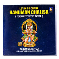 Learn to chant Hanuman Chalisa
