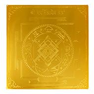 Shree Narsimhadev Yantra - Gold - 6 inches