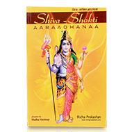 Shiv Shakti Aaraadhanaa