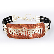 Jai Shree Krishna Bracelet