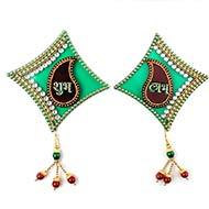 Kite Shubh Labh Rangoli