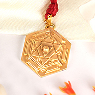 Shiva Yantra Locket in Brass
