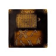 Shri Nakshatra Yantra - 3 inches