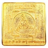Shree Durga Beesa Yantra in Heavy Brass - (GP)