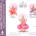 Shlokas on Devi