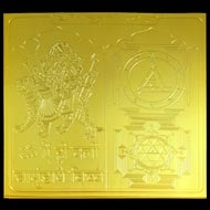 Shree Durga Yantra - 5 inches