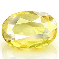 Yellow Sapphire - 2.95 carats