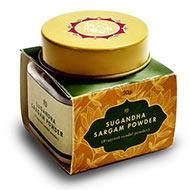Sugandha Sargam Powder - Fragrant Sandal Powder