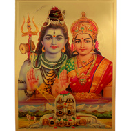 Shiv Parvati with Shivling Photo in Golden Sheet - Large