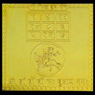 Siddh Buddh yantra - 3 inches