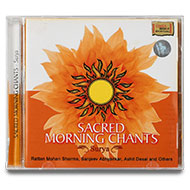 Sacred Morning Chants - Surya