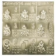 Shri Navgraha Yantra in Pure silver