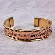 Mahalaxmi Mantra Kada